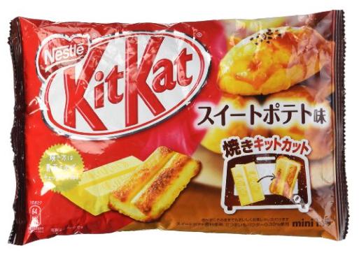 Baked-Sweet-Potato-Kit-Kat