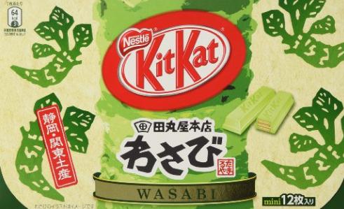 Wasabi-Kit-Kat